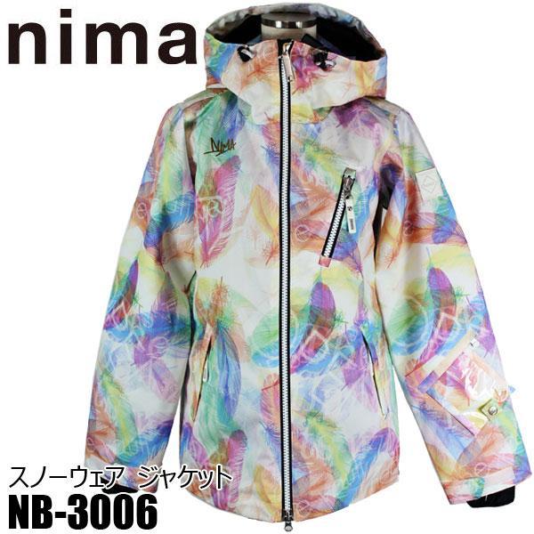 ニマ レディース スノボ ジャケット スノーボード スキー スノーウェア nima NB-3006 21P S/M/L 女性用 ウィメンズ boomsports-ec