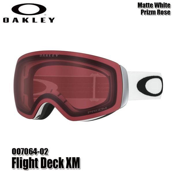 19-20 オークリー ゴーグル フライトデッキXM OAKLEY Flight Deck XM OO7064-02 スキー スノーボード 2020