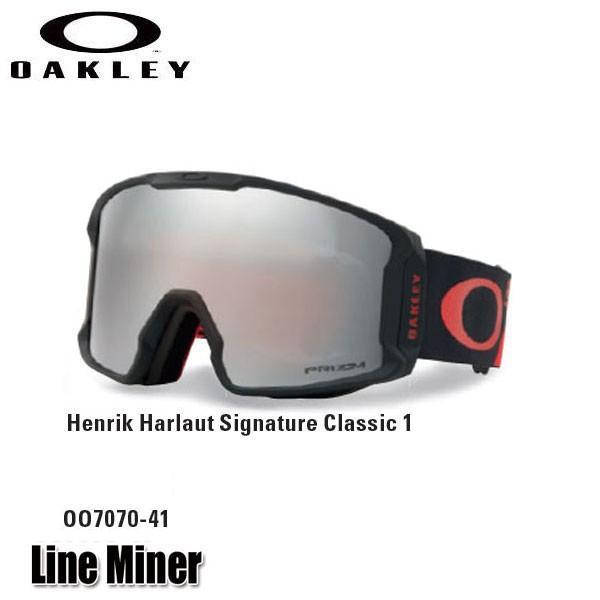 19-20 オークリー ゴーグル ラインマイナー OAKLEY Line Miner OO7070-41 スキー スノーボード 2020