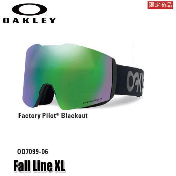 19-20 オークリー スノーゴーグル フォールラインXL OAKLEY Fall Line XL OO7099-06 Factory Pilot 黒out/Prizm Jade スキー スノーボード 2020