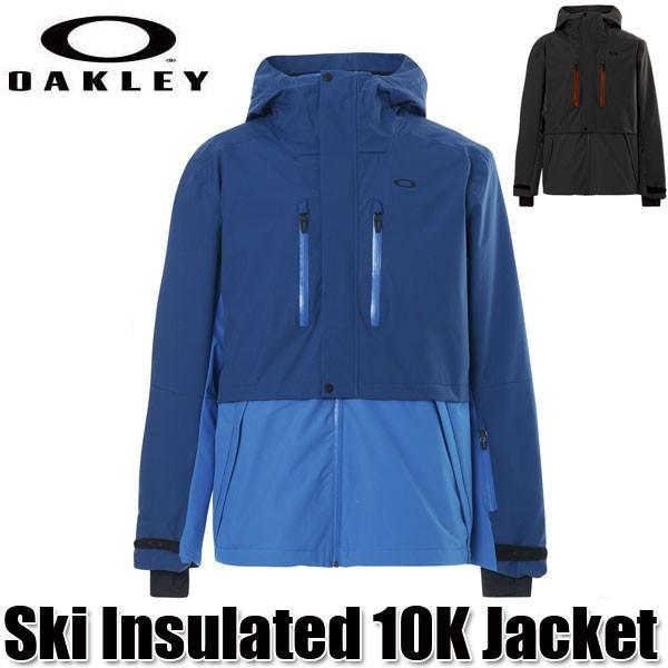 2019 オークリー ジャケット スノーウェア OAKLEY Ski Insulated 10K Jacket 412528 Dark 青/黒 out スノーボード スキー メンズ 男性用