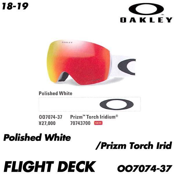 18-19 オークリー フライトデック アジアンフィット OAKLEY Flight Deck Polished 白い OO7074-37 プリズムレンズ スキー スノーボード ゴーグル 日本正規品
