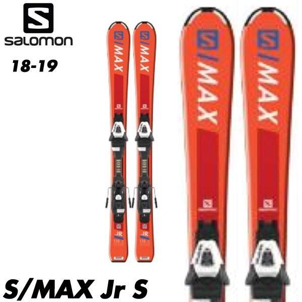 18-19 サロモン エスマックス ジュニア スキー SALOMON S/MAX JR S 100/110/120 キッズ 子供 ビンディング付 2点セット 2019