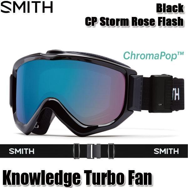 最高の品質の 18-19 スミス スノーゴーグル SMITH スキー Knowledge スミス 2019 Turbo Fan Black ナレッジターボファン クロマポップ アジアンフィット スノーボード スキー 2019, 津島町:94ebf2da --- airmodconsu.dominiotemporario.com