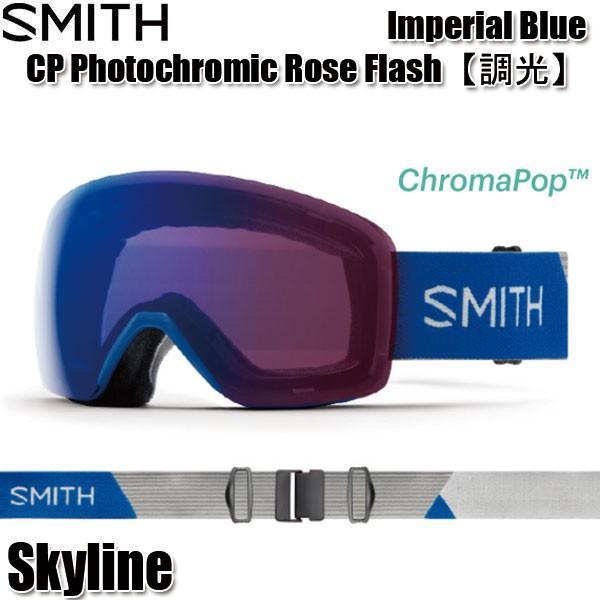 公式の店舗 18-19 スミス スカイライン スカイライン アジアンフィット SMITH Skyline 日本正規品 Imperial Blue SMITH クロマポップ スノーボード スキー ゴーグル 日本正規品, トラちゃん SHOP:04a399c5 --- airmodconsu.dominiotemporario.com