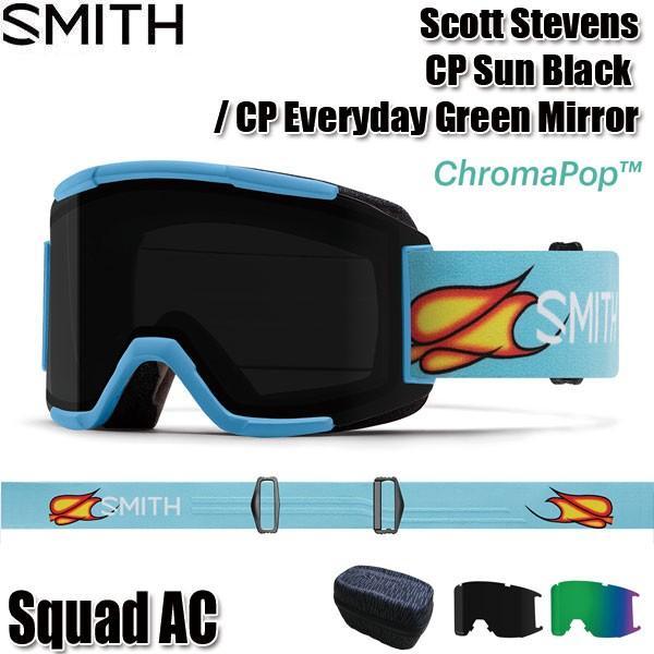 18-19 スミス スノーゴーグル SMITH Squad AC Scott Stevens スカッド クロマポップ アジアンフィット スノーボード スキー 2019