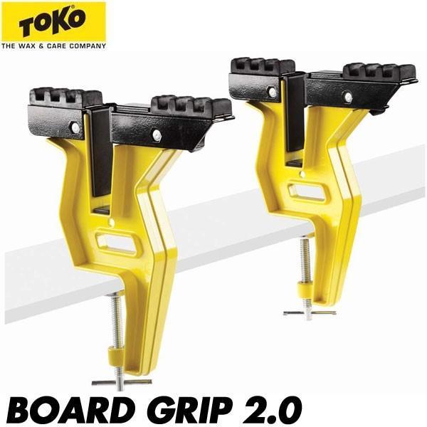 トコ バイス ボードグリップ チューニング TOKO BOARD GRIP 2.0 スノーボード チューンナップ用品 ワキシング アイロン