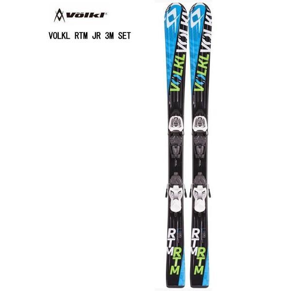 フォルクル アールティーエム ジュニア スリーエム VOLKL RTM JR 3M SET 子供用 スキーセット 2点セット ビンディング付