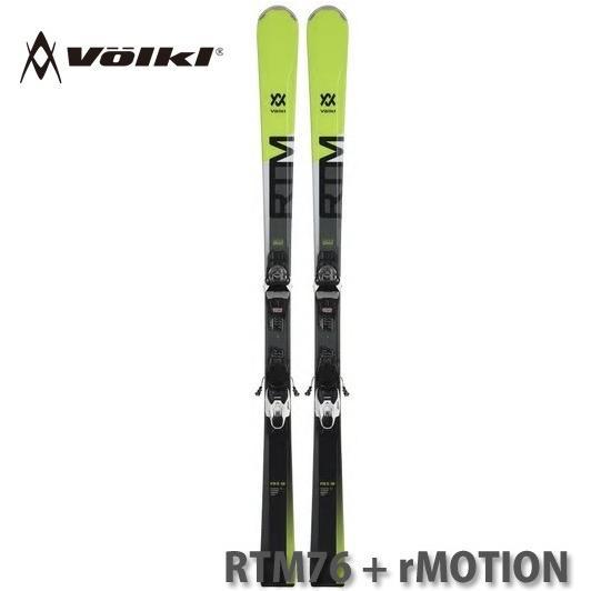 超特価激安 18-19 フォルクル スキーセット VOLKL VOLKL RTM76 + rMOTION RTM76 スキー板 ユニセックス スキー板 ビンディング付 取付・送料無料, 1個売りピアスの専門店 Can Lino:04d55c97 --- airmodconsu.dominiotemporario.com