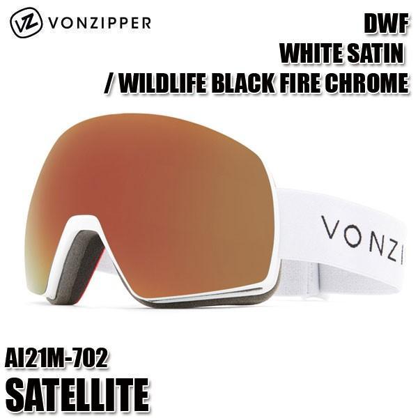 18-19 ボンジッパー サテライト スノーゴーグル VONZIPPER SATELLITE AI21M-702 DWF ユニセックス 男女共用 2019