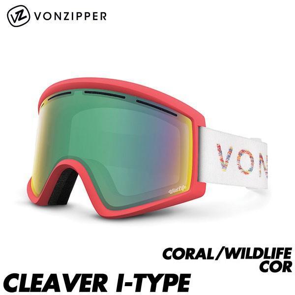 18 ボンジッパー クリーバー アイタイプ VONZIPPER CLEAVER I-TYPE CORAL SATIN/WILDLIFE スキー スノーボード ゴーグル AH21M-712 日本正規品