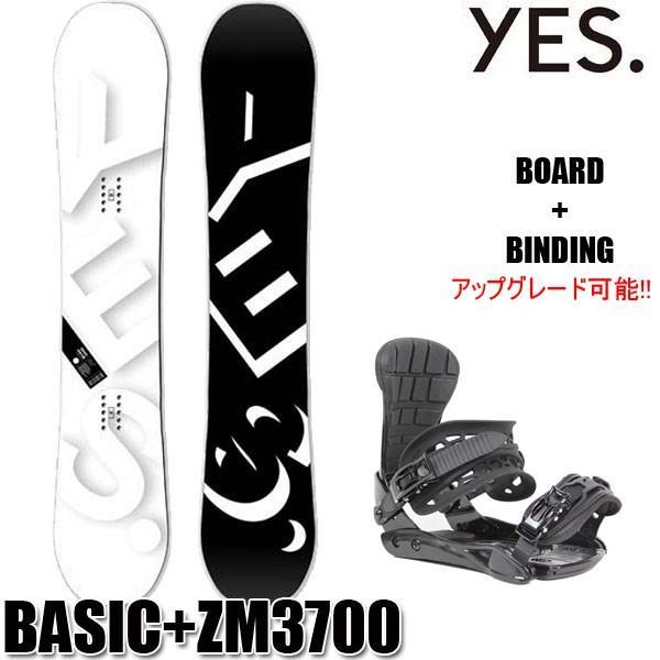メンズスノーボード 2点セット 板 ビンディング YES BASIC ZM3700 UNION FLITE PRO BINグレードアップ可能 2019 ハイブリッドキャンバー