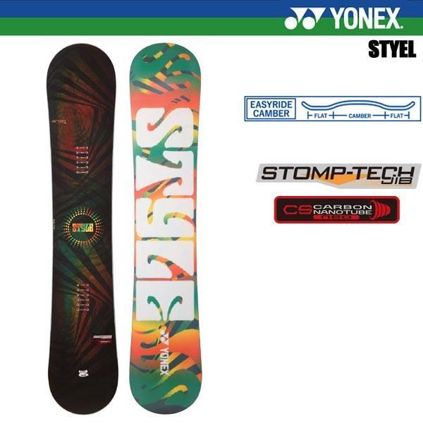 超美品の 17 スノーボード ヨネックス スタイル 17 YONEX STYLE ツイン スノーボード 板 アウトレット セール 型落ち ツイン キャンバー 日本正規品, 高根村:cb8e8474 --- airmodconsu.dominiotemporario.com
