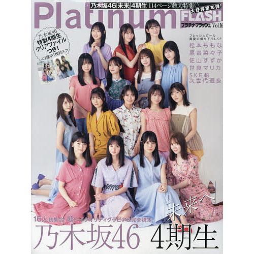 毎日クーポン有 メーカー直送 ◆在庫限り◆ Platinum FLASH 16
