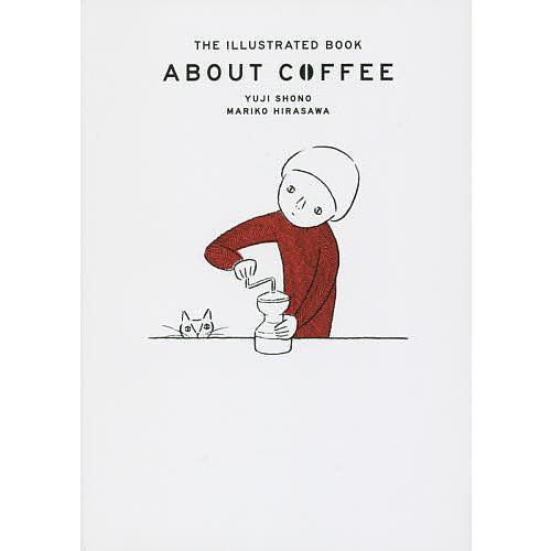 毎日クーポン有 コーヒーの絵本 庄野雄治 ランキングTOP5 感謝価格 平澤まりこ