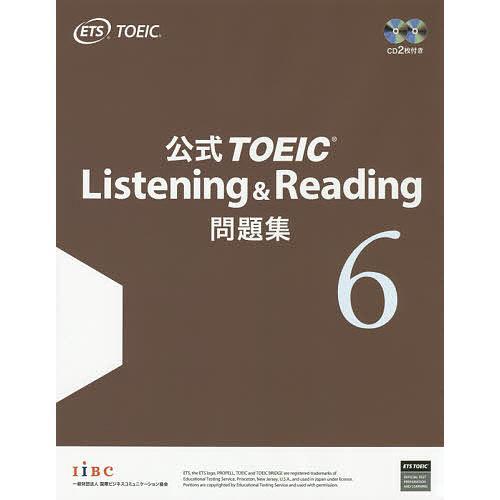 毎日クーポン有 専門店 公式TOEIC Listening EducationalTestingService Reading問題集 6 初売り