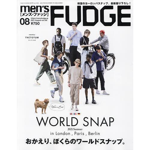 販売 毎日クーポン有 売れ筋 men'sFUDGE メンズファッジ 2021年8月号
