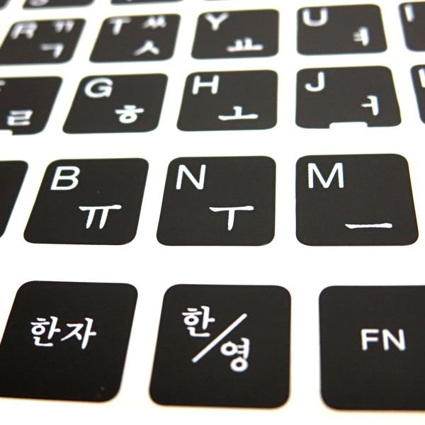 韓国語 キーボード シール ハングル ステッカー ブラック メール便発送|bora