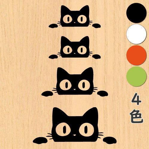 ウォールステッカー 猫 ネコ ねこ シール|bora