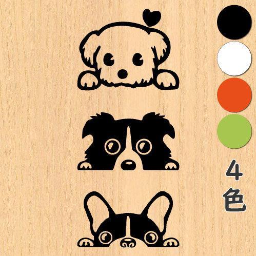 ウォールステッカー 犬 ドッグ dog 動物 シール|bora