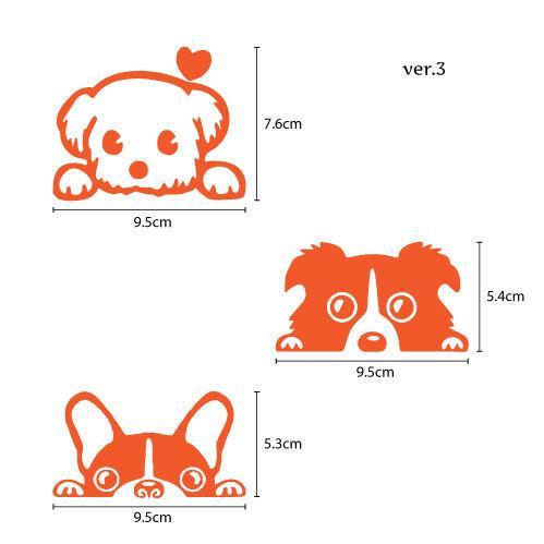 ウォールステッカー 犬 ドッグ dog 動物 シール|bora|02