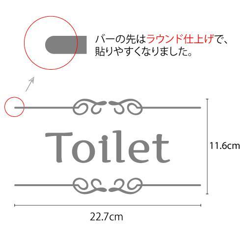 ウォールステッカー トイレ ドア 文字 シール toilet|bora|02