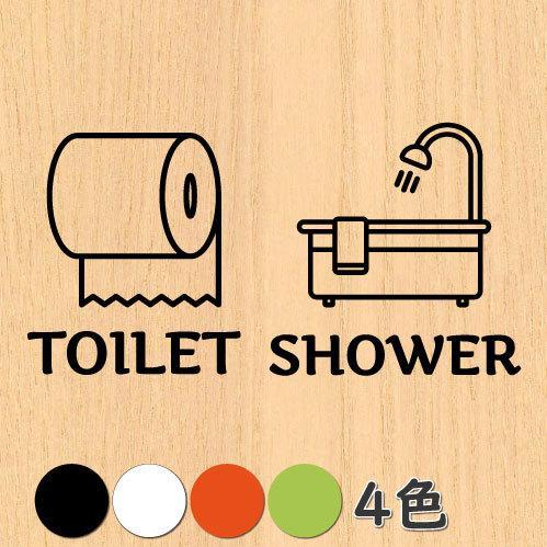 ウォールステッカー トイレ シャワー ドア 文字 お手洗い バスルーム 案内 シール toilet bora