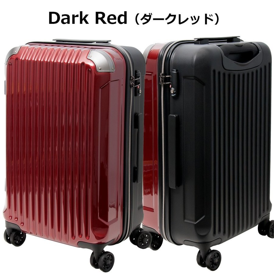 Frection Zipper Carryシリーズ 22インチジッパータイプ(103-601)全4色|borsa-uomo|02