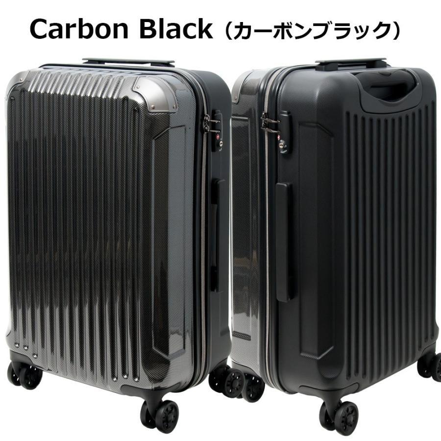 Frection Zipper Carryシリーズ 22インチジッパータイプ(103-601)全4色|borsa-uomo|04