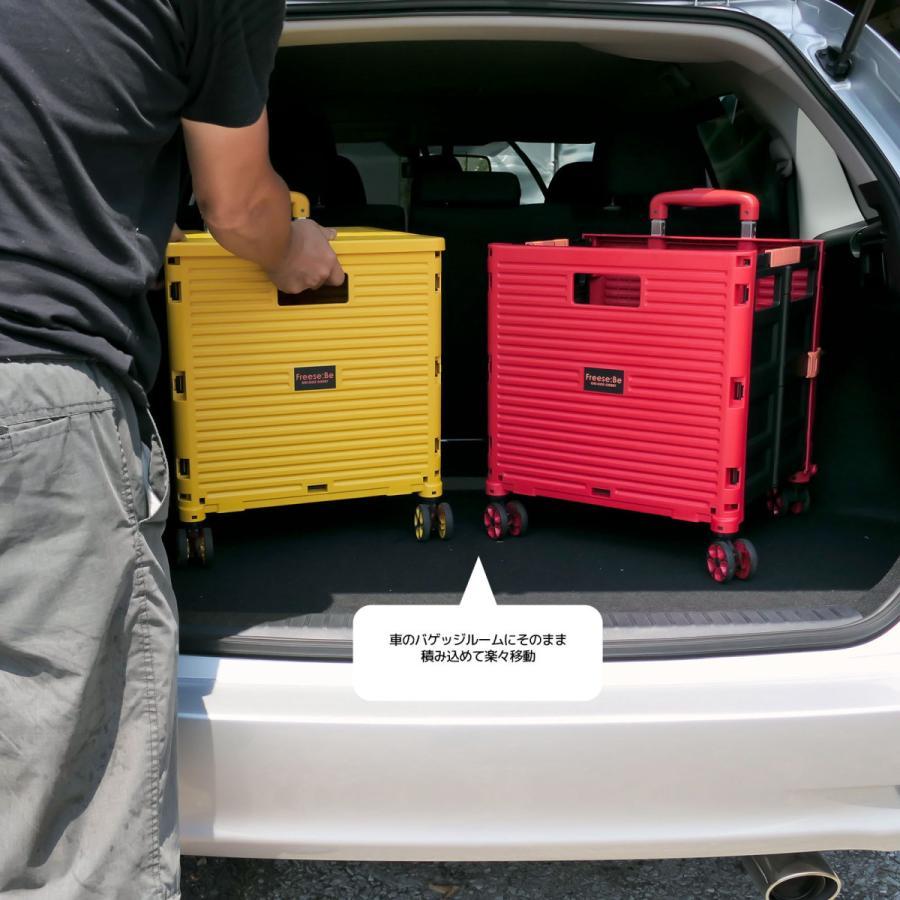 4輪コンテナキャリー 折り畳み可能キャリー 耐荷重35kg ワーケーション キャンプ ピクニック アウトドアレジャーにも役立つ4輪走行 (全4色/220-7000)|borsa-uomo|11
