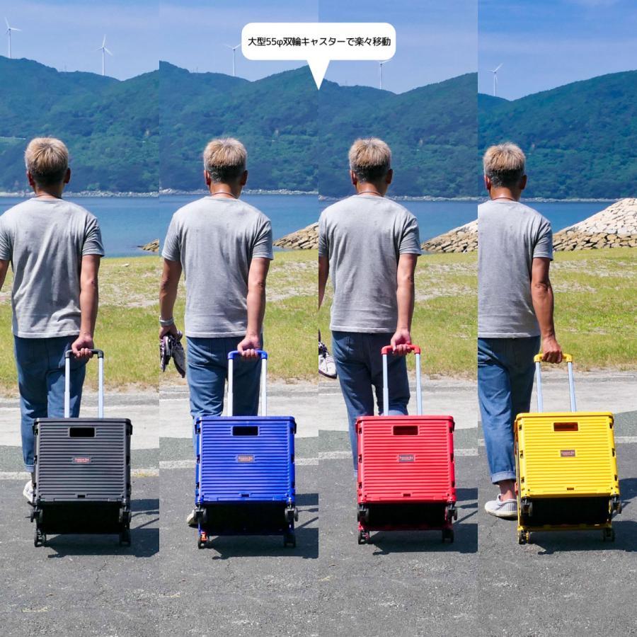 4輪コンテナキャリー 折り畳み可能キャリー 耐荷重35kg ワーケーション キャンプ ピクニック アウトドアレジャーにも役立つ4輪走行 (全4色/220-7000)|borsa-uomo|13