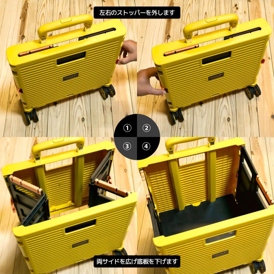 4輪コンテナキャリー 折り畳み可能キャリー 耐荷重35kg ワーケーション キャンプ ピクニック アウトドアレジャーにも役立つ4輪走行 (全4色/220-7000)|borsa-uomo|06