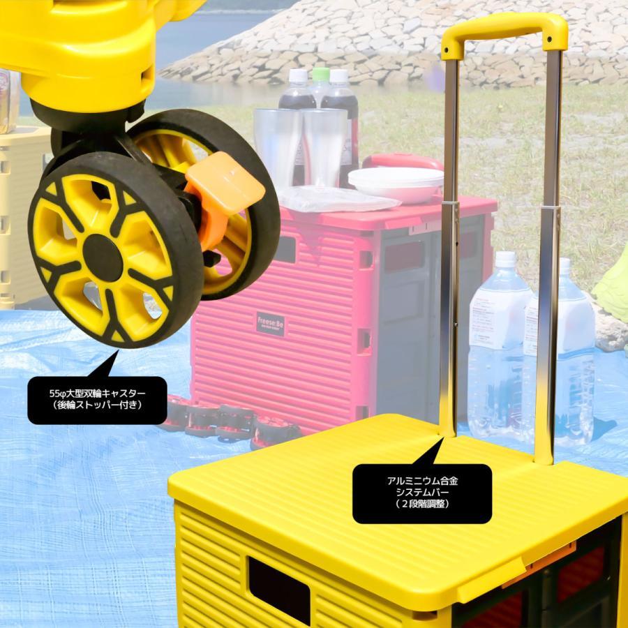 4輪コンテナキャリー 折り畳み可能キャリー 耐荷重35kg ワーケーション キャンプ ピクニック アウトドアレジャーにも役立つ4輪走行 (全4色/220-7000)|borsa-uomo|08