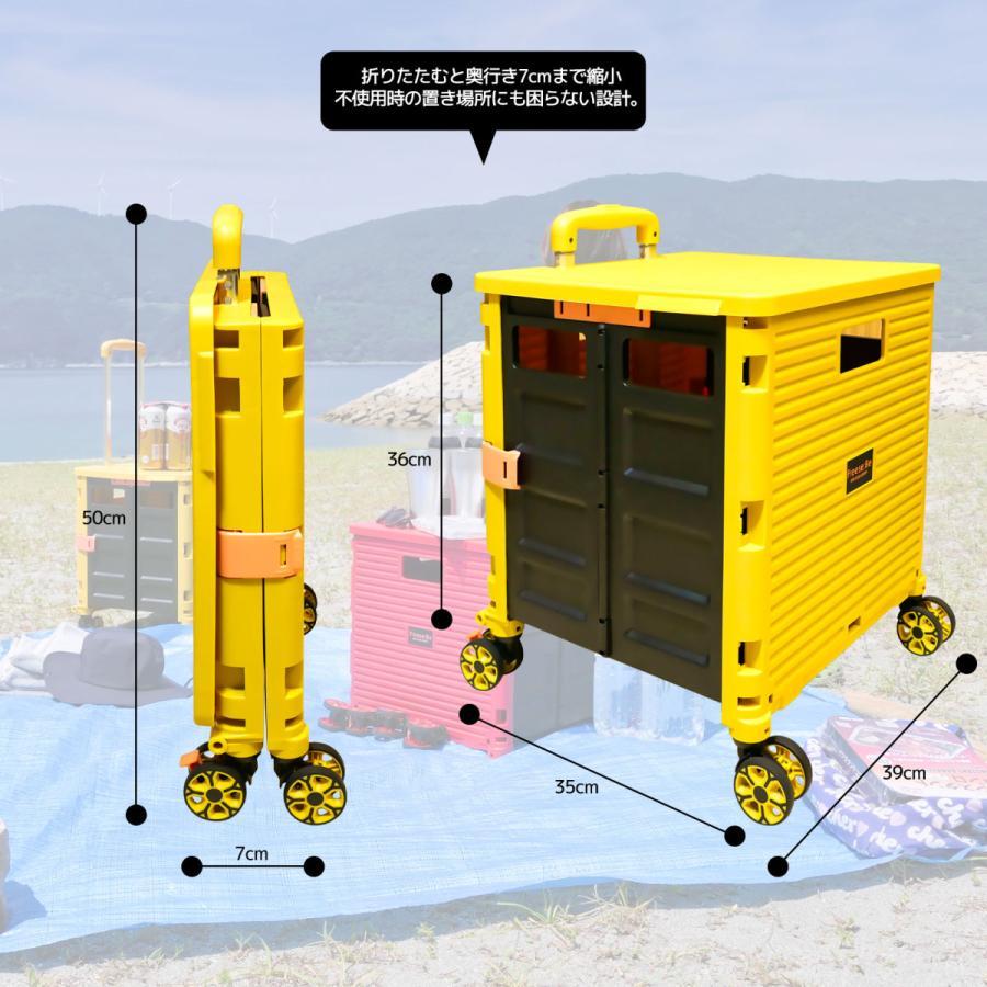 4輪コンテナキャリー 折り畳み可能キャリー 耐荷重35kg ワーケーション キャンプ ピクニック アウトドアレジャーにも役立つ4輪走行 (全4色/220-7000)|borsa-uomo|09