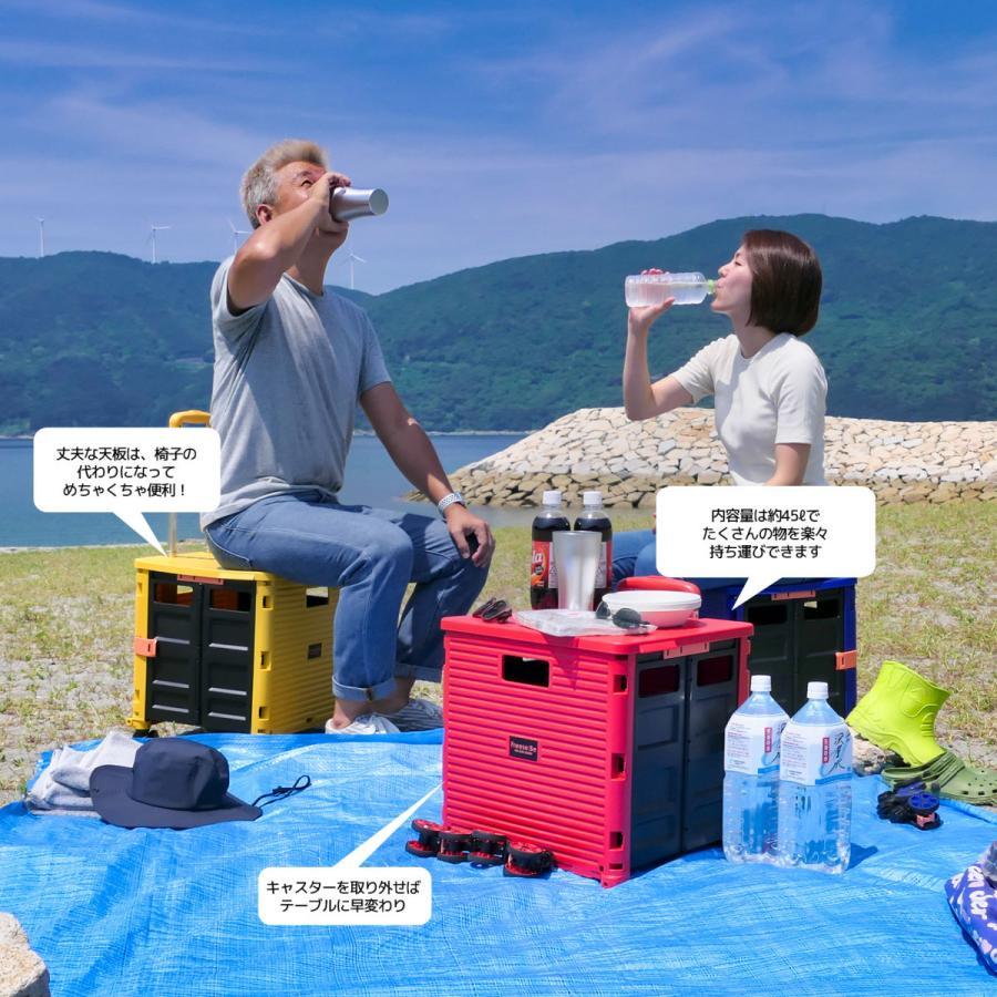 4輪コンテナキャリー 折り畳み可能キャリー 耐荷重35kg ワーケーション キャンプ ピクニック アウトドアレジャーにも役立つ4輪走行 (全4色/220-7000)|borsa-uomo|10