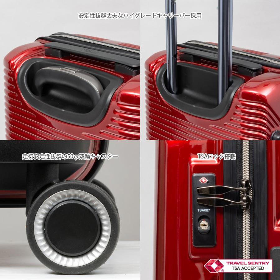 スーツケース キャリーケース キャリーバッグ FILA フィラ ballonシリーズ ファスナータイプハードキャリーケース 19インチ Max Cabin Size (全4色 260-1060) borsa-uomo 12
