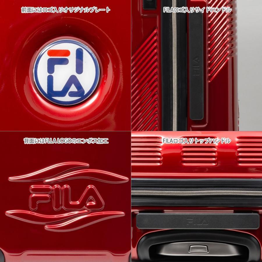 スーツケース キャリーケース キャリーバッグ FILA フィラ ballonシリーズ ファスナータイプハードキャリーケース 19インチ Max Cabin Size (全4色 260-1060) borsa-uomo 10
