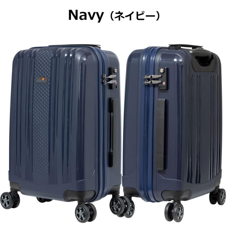 キャリーケース スーツケース ellesse Injectionシリーズ 19.5インチ(Max Cabin)ジッパータイプ(2〜3泊用)旅行用キャリーケース/330-6100/全4色|borsa-uomo|07