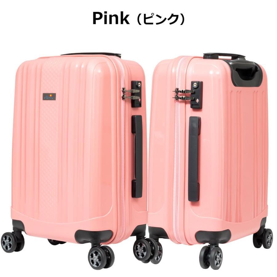 キャリーケース スーツケース ellesse Injectionシリーズ 19.5インチ(Max Cabin)ジッパータイプ(2〜3泊用)旅行用キャリーケース/330-6100/全4色|borsa-uomo|08