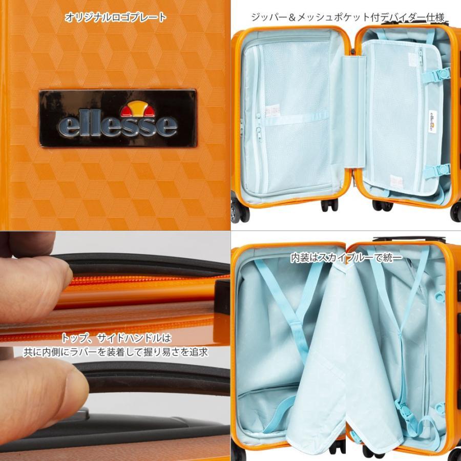 キャリーケース スーツケース ellesse Injectionシリーズ 19.5インチ(Max Cabin)ジッパータイプ(2〜3泊用)旅行用キャリーケース/330-6100/全4色|borsa-uomo|02