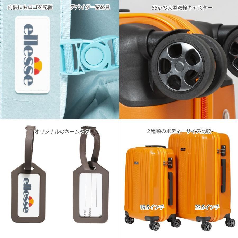 キャリーケース スーツケース ellesse Injectionシリーズ 19.5インチ(Max Cabin)ジッパータイプ(2〜3泊用)旅行用キャリーケース/330-6100/全4色|borsa-uomo|03