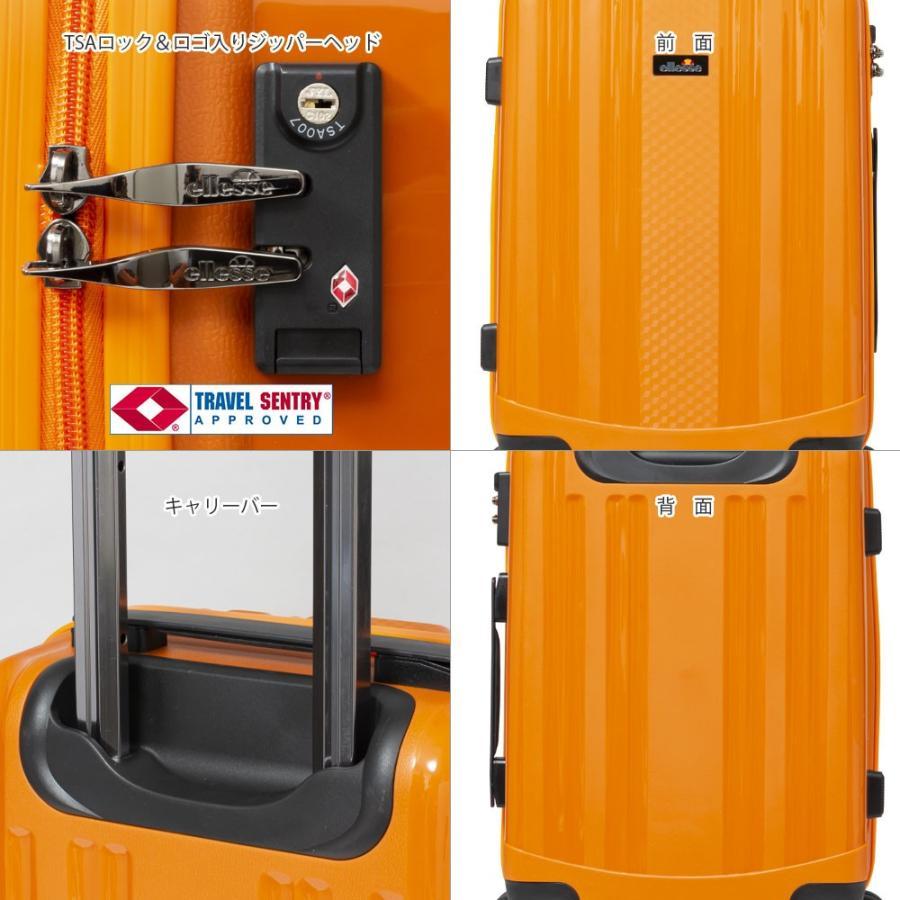 キャリーケース スーツケース ellesse Injectionシリーズ 19.5インチ(Max Cabin)ジッパータイプ(2〜3泊用)旅行用キャリーケース/330-6100/全4色|borsa-uomo|04