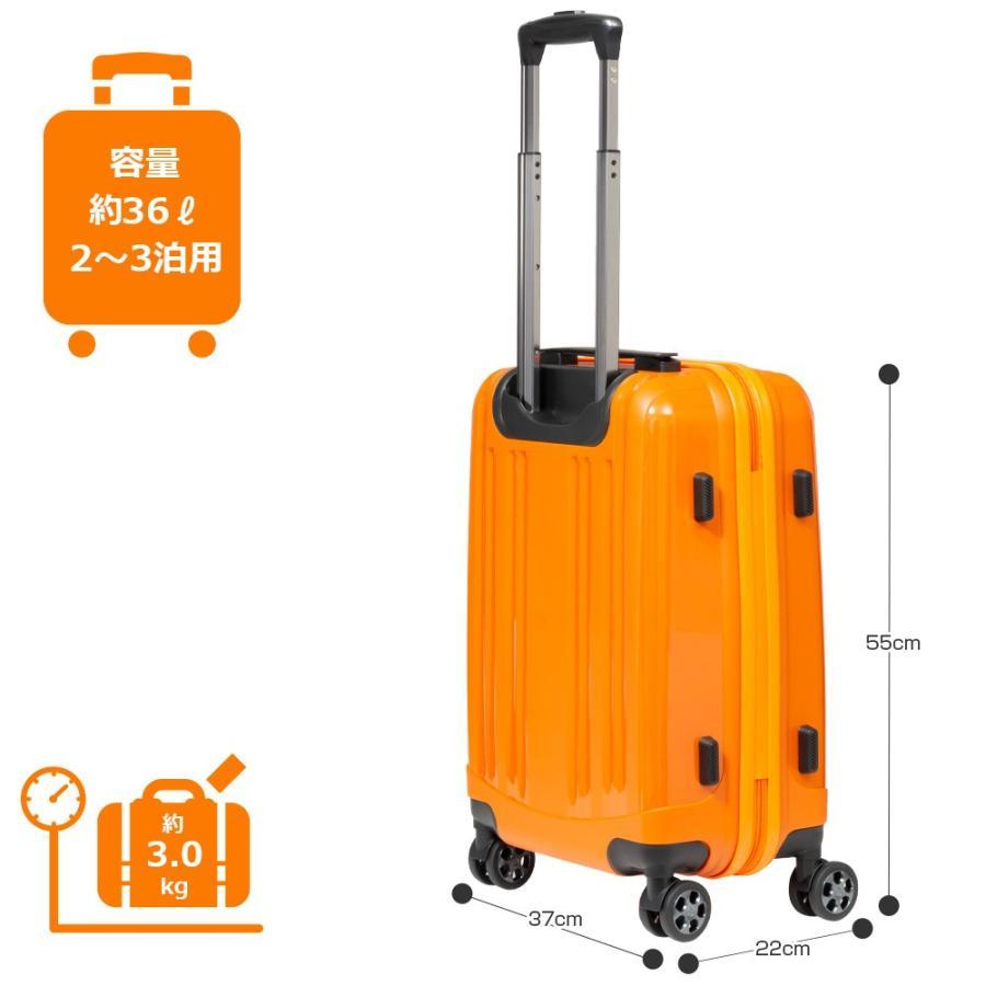 キャリーケース スーツケース ellesse Injectionシリーズ 19.5インチ(Max Cabin)ジッパータイプ(2〜3泊用)旅行用キャリーケース/330-6100/全4色|borsa-uomo|05
