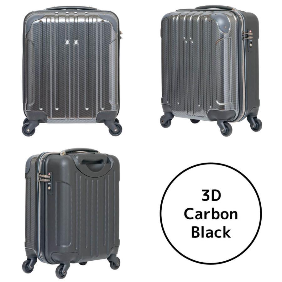 キャリーケース スーツケース Oscar Standardシリーズ 16インチコインロッカ対応ジッパータイプキャリーケース/723-450/全6色 borsa-uomo 02