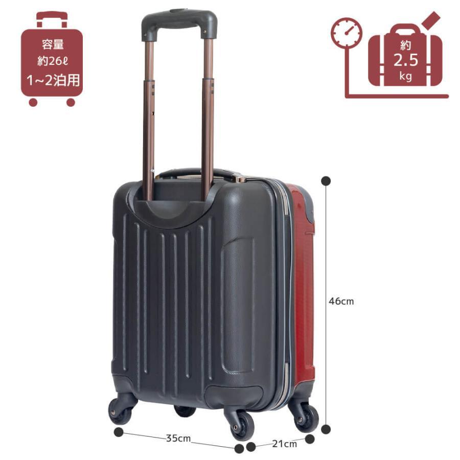 キャリーケース スーツケース Oscar Standardシリーズ 16インチコインロッカ対応ジッパータイプキャリーケース/723-450/全6色 borsa-uomo 11
