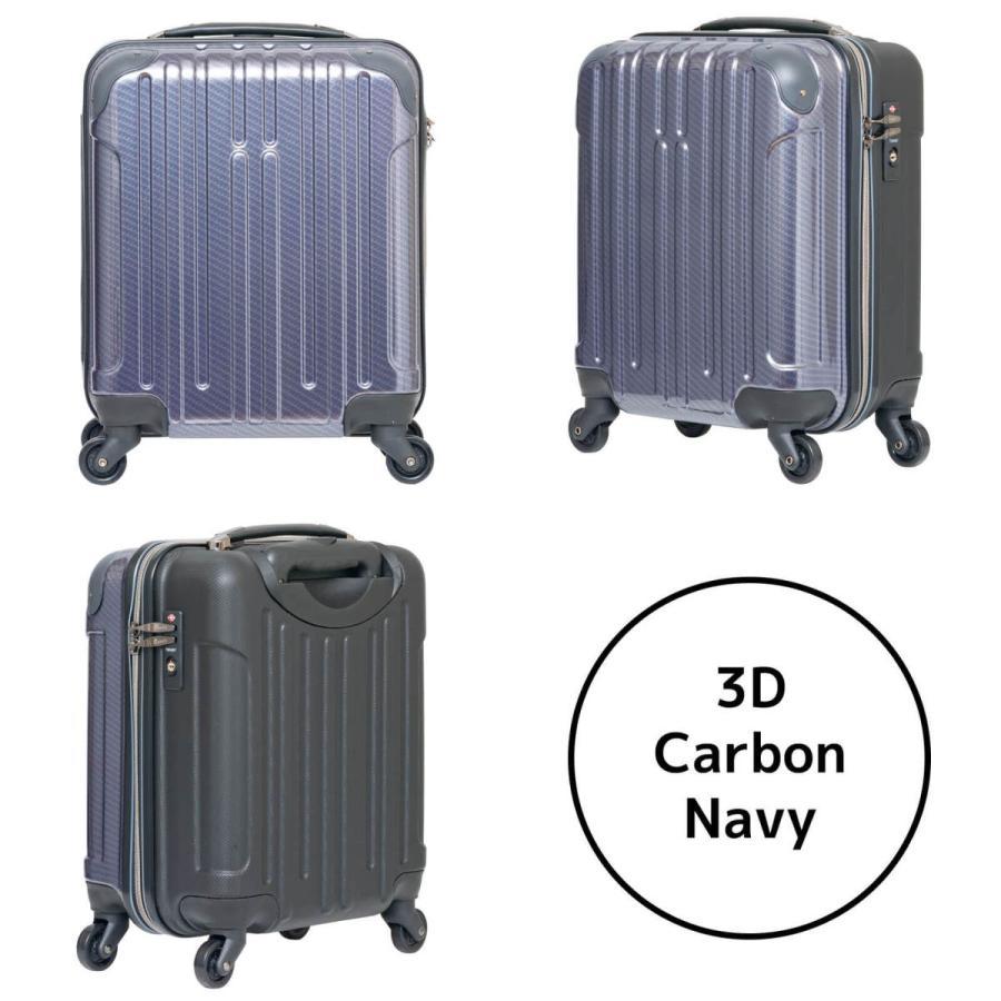 キャリーケース スーツケース Oscar Standardシリーズ 16インチコインロッカ対応ジッパータイプキャリーケース/723-450/全6色 borsa-uomo 03