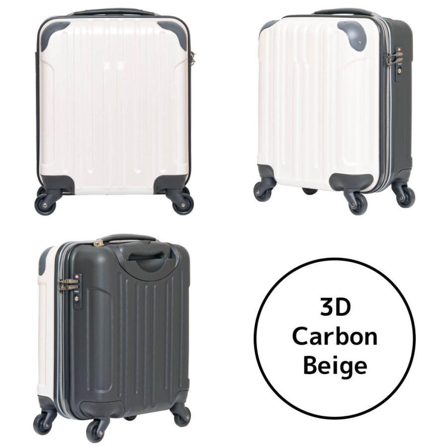 キャリーケース スーツケース Oscar Standardシリーズ 16インチコインロッカ対応ジッパータイプキャリーケース/723-450/全6色 borsa-uomo 04
