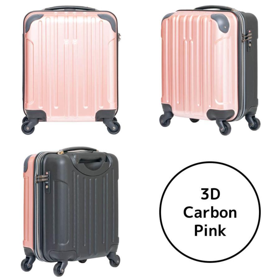 キャリーケース スーツケース Oscar Standardシリーズ 16インチコインロッカ対応ジッパータイプキャリーケース/723-450/全6色 borsa-uomo 05