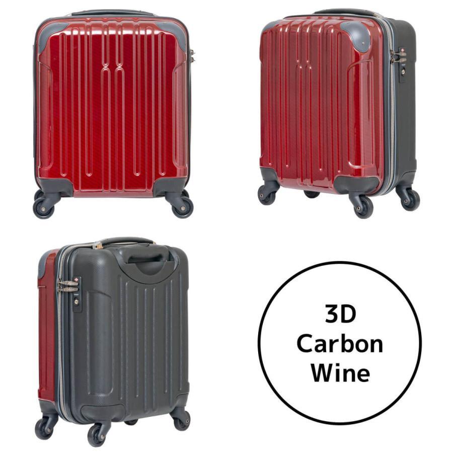 キャリーケース スーツケース Oscar Standardシリーズ 16インチコインロッカ対応ジッパータイプキャリーケース/723-450/全6色 borsa-uomo 06