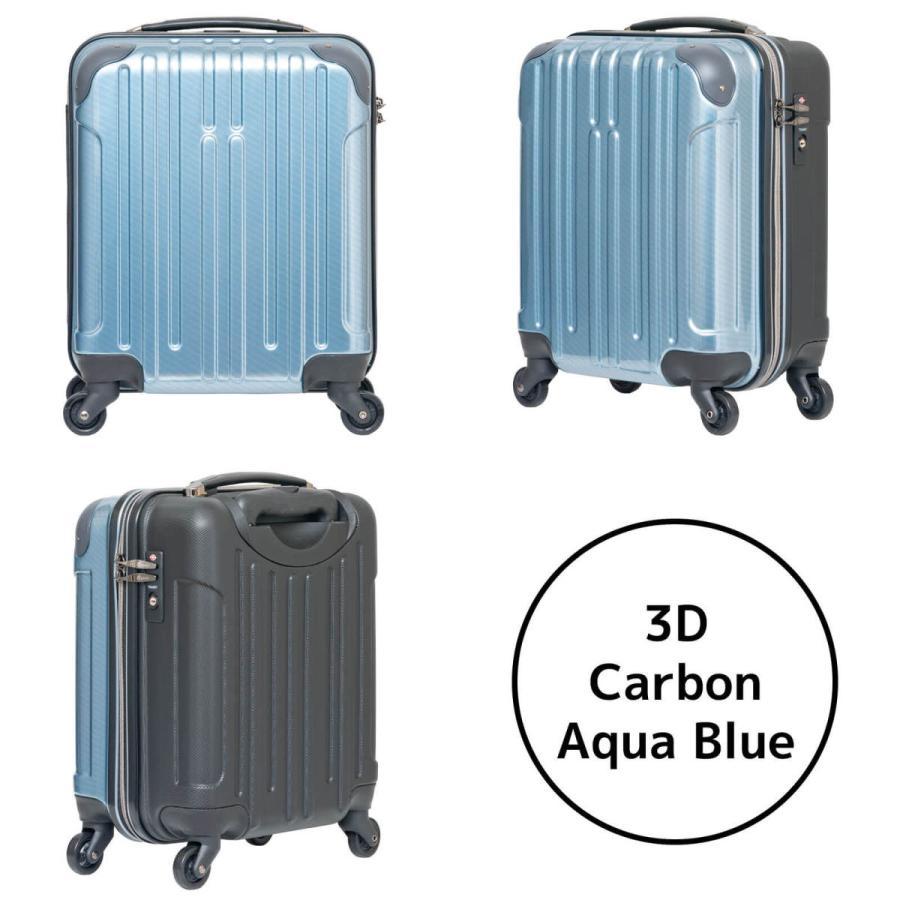 キャリーケース スーツケース Oscar Standardシリーズ 16インチコインロッカ対応ジッパータイプキャリーケース/723-450/全6色 borsa-uomo 07